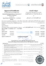 EHS Approval Certificate - Abu Dhabi