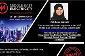 Dubai Middle EAST Electricity Exhibition