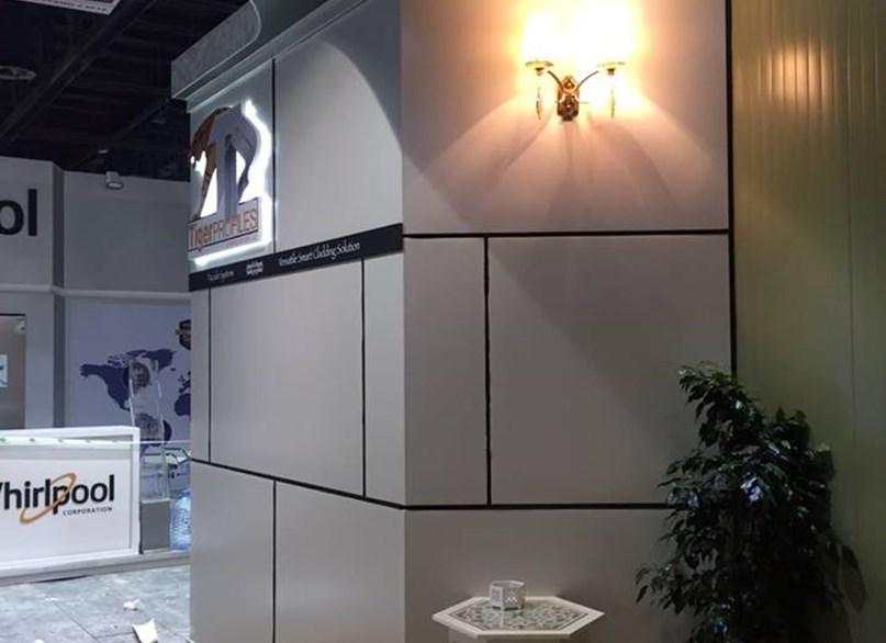 Tiger Profiles - @ Middle East Coverings Show 2017 (1)